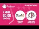 LIVE🔴 - Bourges Basket FRA v Yakin Dogu Universitesi TUR - EuroLeague Women 2017-18