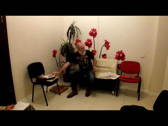 Русские Народные Сказки. Духовный опыт Наших Родовых Предков. 4 фильм ч2 (5 частей)