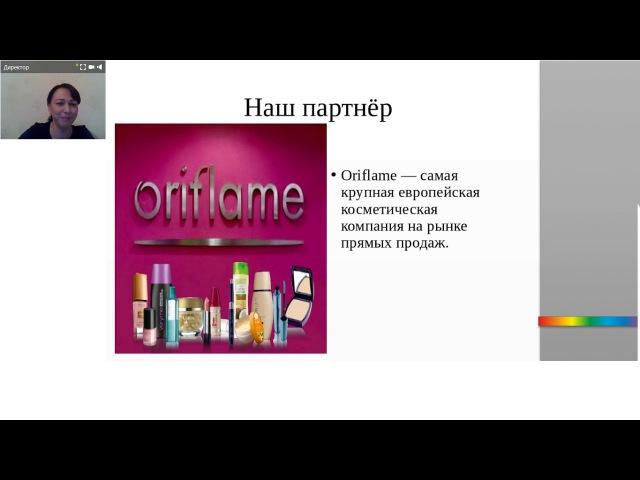 Факты и гордости компании спикер Гульшат Кускильдина