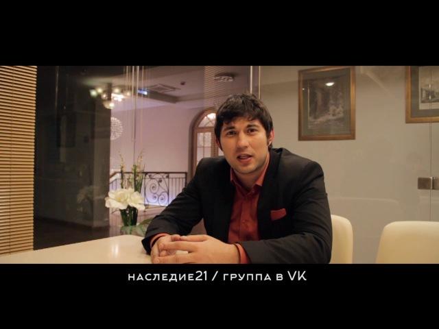 Бари Алибасов для учеников Наследие21