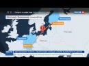 Новости на «Россия 24» • Сезон • Над Балтикой самолет НАТО опасно приблизился к пассажирскому