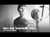 Ben E. King - Stand By Me 4K - cover дуэт