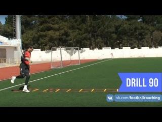 Football coaching video - soccer drill - ladder coordination (Brazil) 90