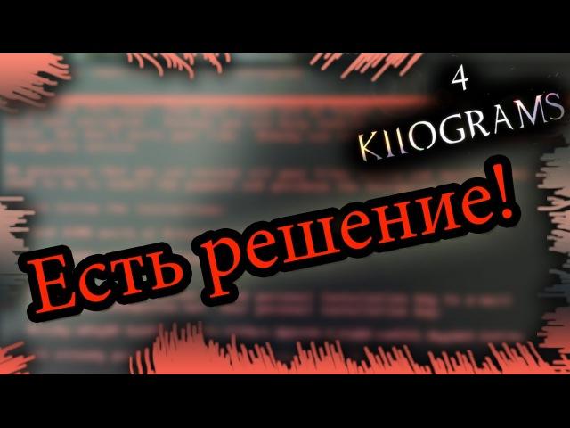 Вирус который атаковал Украину, уже во всю штурмует Европу