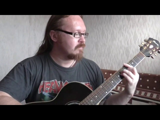 Acoustic Cover - One Of Us