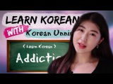 LEARN KOREAN PHRASES PHRASES RELATED TO
