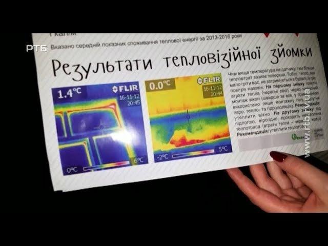 Активісти перевірили, чи якісно утеплюють НВК №12