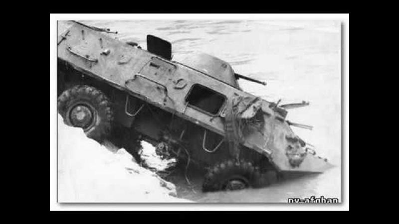 Хроника войны в Афганистане (1979-1989) - Группа СССР - Боевой генерал