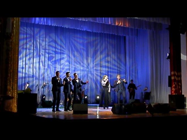 «Вороной» муз. и сл.О.Газманов( Поёт:Вероника Журавлёва-Пономаренко и ВИА Адажио)