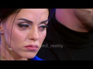 Юлия Ефременкова расплакалась на лобном месте