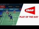 Play Of The Day Badminton Day 1 Dubai World Superseries Finals 2017