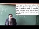 Профессор А.А. Зализняк что такое गुण guṇa в санскрите