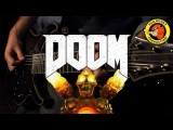 Doom 4 - E1M1 (Metal Cover)