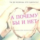Екатерина Меркулова фото #27
