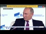 Путин ответил на каверзные вопросы
