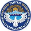 NETWORK.KG - ИНТЕРНЕТ КЫРГЫЗСТАН