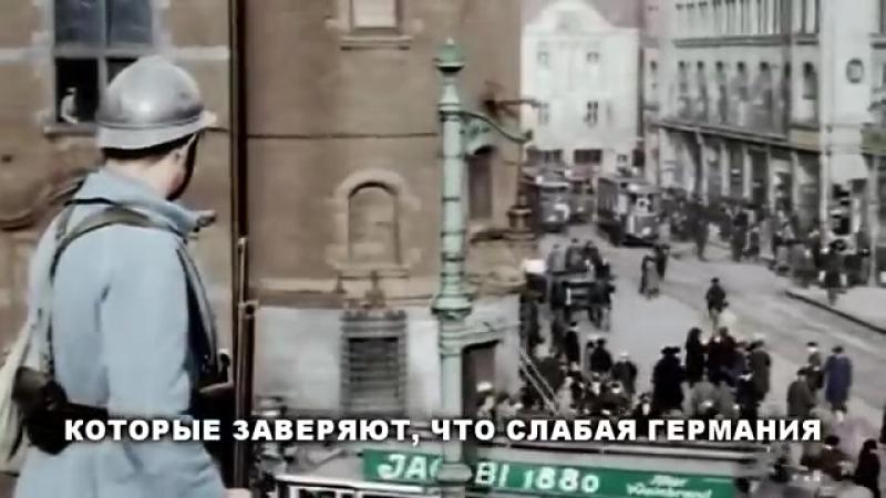 Последняя речь Гитлера 30 Января 1945 года mp4