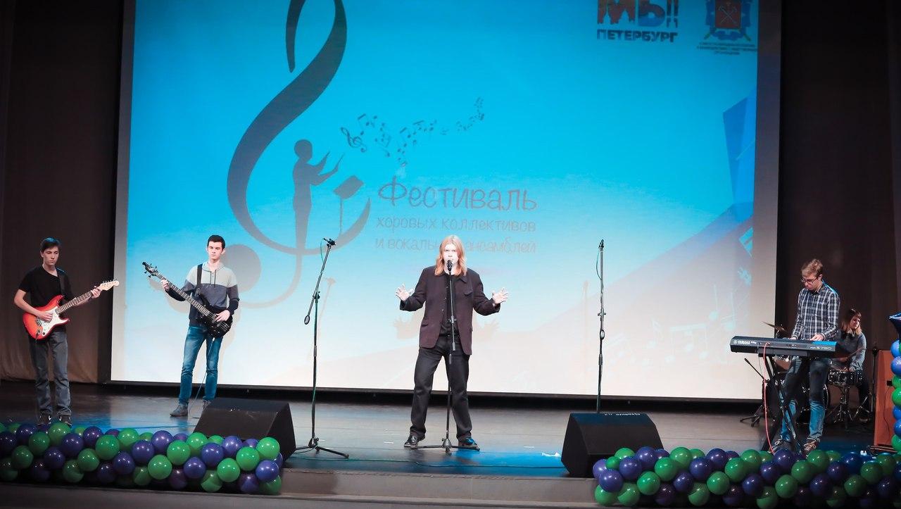 Гала-концерт Фестиваля хоровых коллективов и вокальных ансамблей