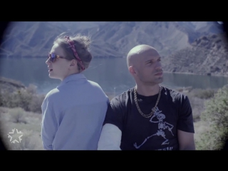 Лигалайз - Укрою - 720HD - [ VKlipe.com ].mp4