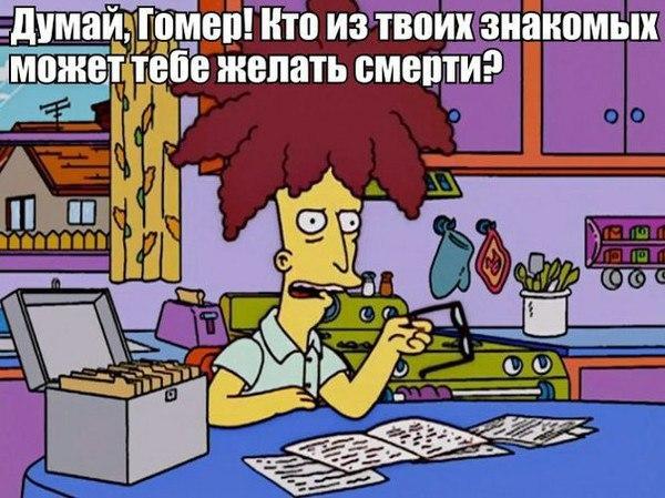 Фото №456268556 со страницы Максима Чекина