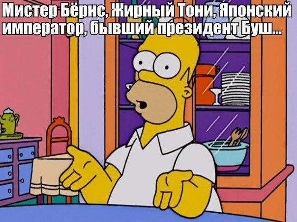 Фото №456268557 со страницы Максима Чекина