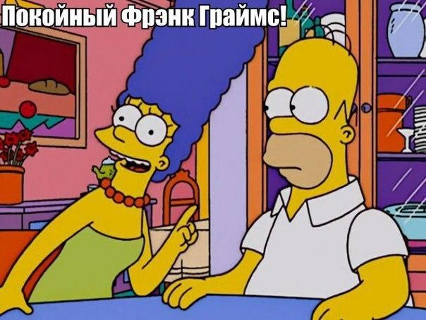 Фото №456268558 со страницы Максима Чекина