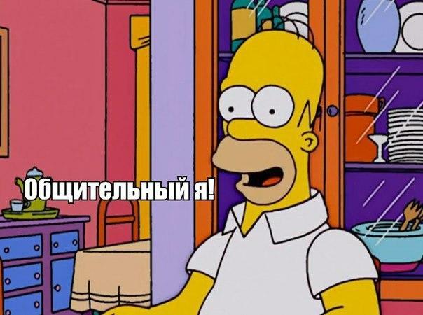 Фото №456268562 со страницы Максима Чекина