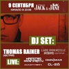 APOCALYPSE: THOMAS RAINER DJ SET