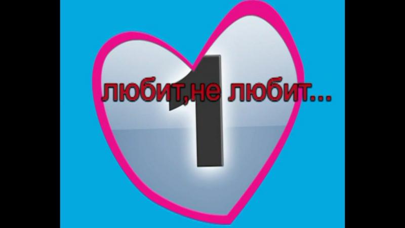 ДАЧНЫЙ КОНЦЕРТ-13; ЕРАЛАШ: 1.ф.ЛЮБИТ,НЕ ЛЮБИТ, 2.ф.МУЖИЧОК С НОГОТОК, 3.ф.НЕПОСЕДЫ