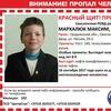 Поиск Беларусь Мархалюк Максим