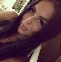 Чернова Ирина