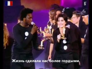 Les Enfoires 2006 - Le temps qui court (русские субтитры)