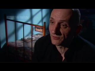 Русская тюрьма - Воры в законе воровские масти понятия братва