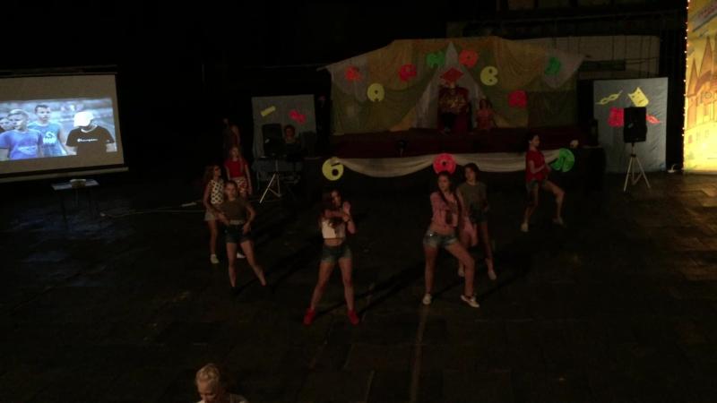 5 отряд танец Колония