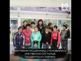 В Комсомольске-на-Амуре у пациентов дома престарелых и инвалидов украли 7 млн ру