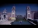 Метрополис Венеция
