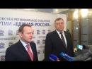 В Ростове проходит заседание южного координационного совета ЕР