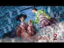 Чосонский конкурс красоты  Joseon Beauty Pageant - 2  2 (оригинал без перевода)