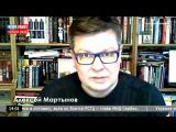 А.Мартынов о возможном разделе Украины(18.11.17)