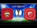 Цска 1 0 Црвена Звезда Лига Европы 2017 18 1 16 финала Ответный матч Обзор матча
