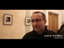 Пионерское видео: премьера фильма «Осколки»