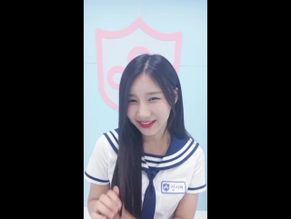 170713 Shin Sia - Message @ Idol School