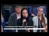V Медиафорум ОНФ: Владимир Путин ответил на вопрос Лейлы Лайпановой