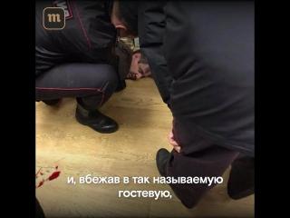 Нападение на Татьяну Фельгенгауэр