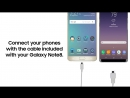 Galaxy Note8_ Smart Switch from Samsung