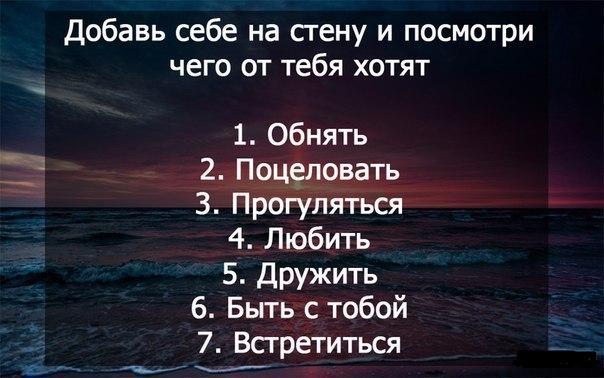 Фото №456239182 со страницы Карины Сабировой