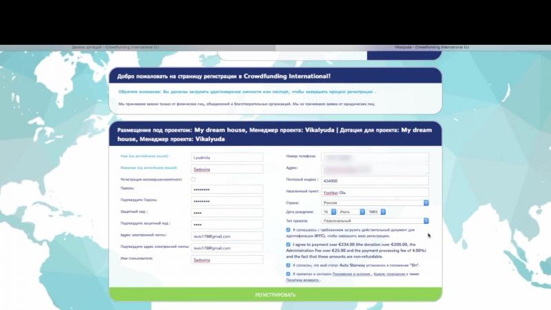 Регистрация на платформе CFI