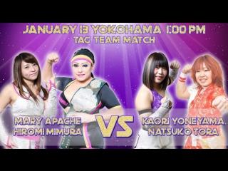 Hiromi Mimura и Mary Apache против Kaori Yoneyama и Natsuko Tora 13/01/18