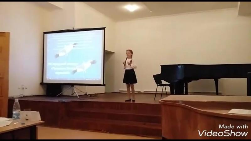 Дарья читает стихотворение на городском конкурсе Белые журавли. Муса Джалиль Варварство.