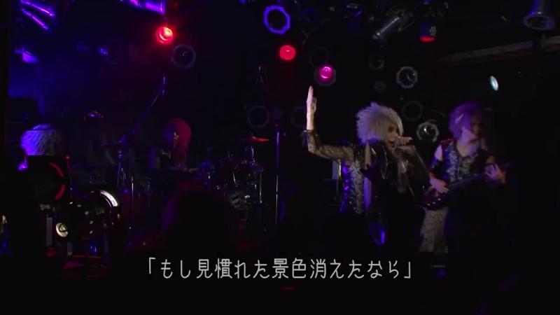 モンストロ (MonstlloW) - 「焔」 (Homura) LIVE PV FULL